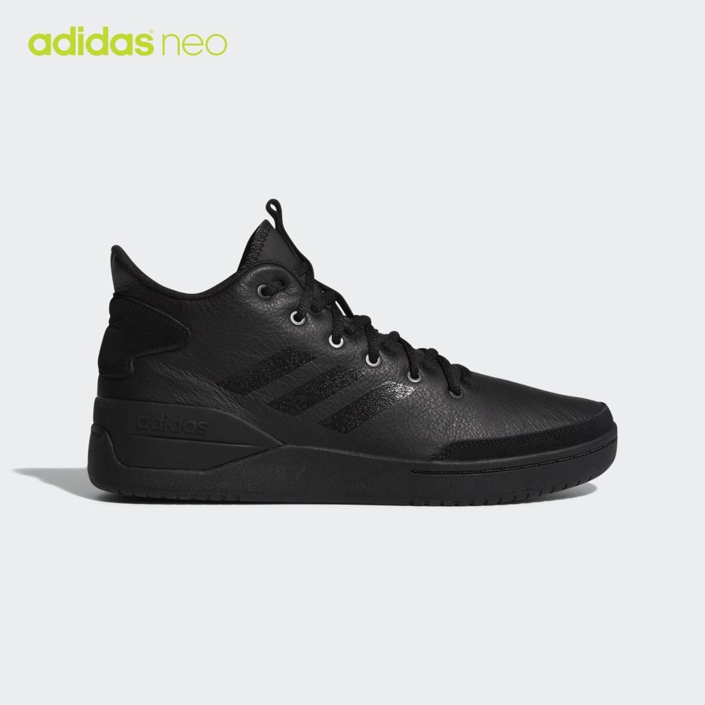 阿迪达斯官方 adidas neo BBALL80S 男子休闲鞋 G25761