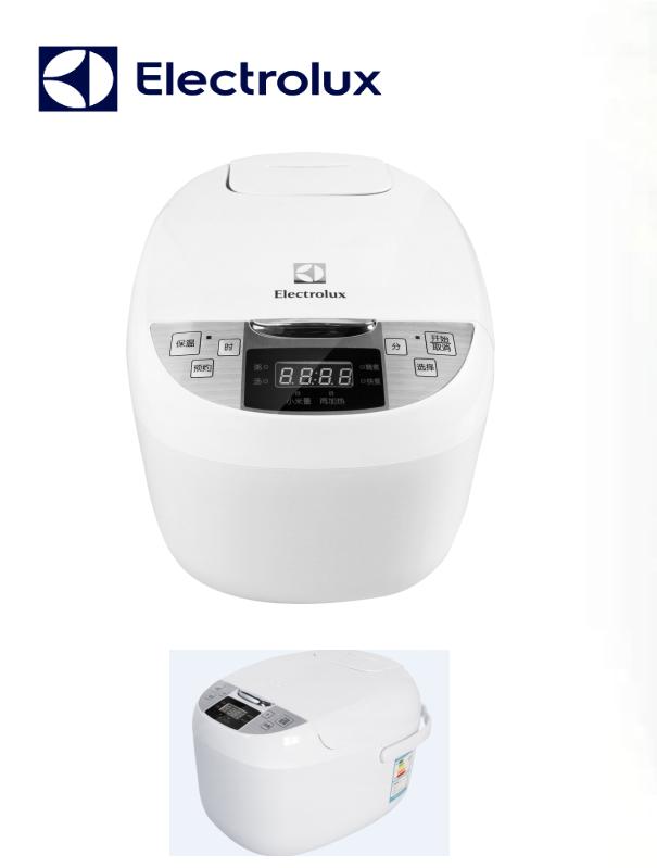 伊莱克斯电饭锅ERC1000-G