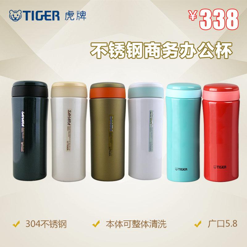 tiger虎牌MMK-A45C时尚商务保温水杯子男女士保冷茶杯正品450ml