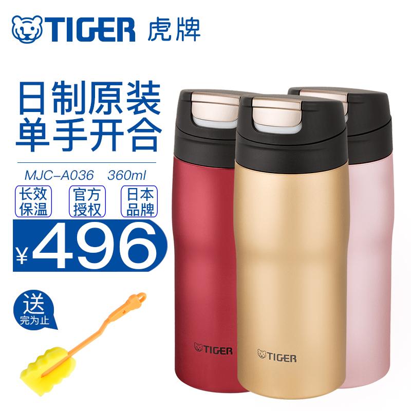 日本tiger虎牌保温杯原装进口商务简约不锈钢真空弹跳直饮杯360ml