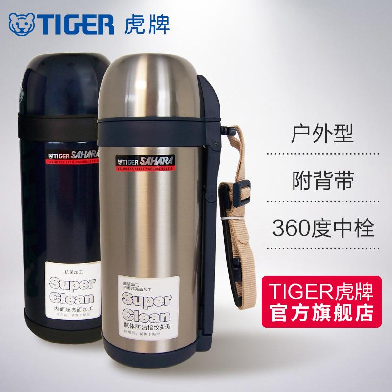 tiger虎牌304不锈钢水壶CWO-C150大容量户外男女保温保冷1.49L