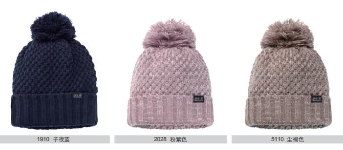 狼爪女式帽子1908011