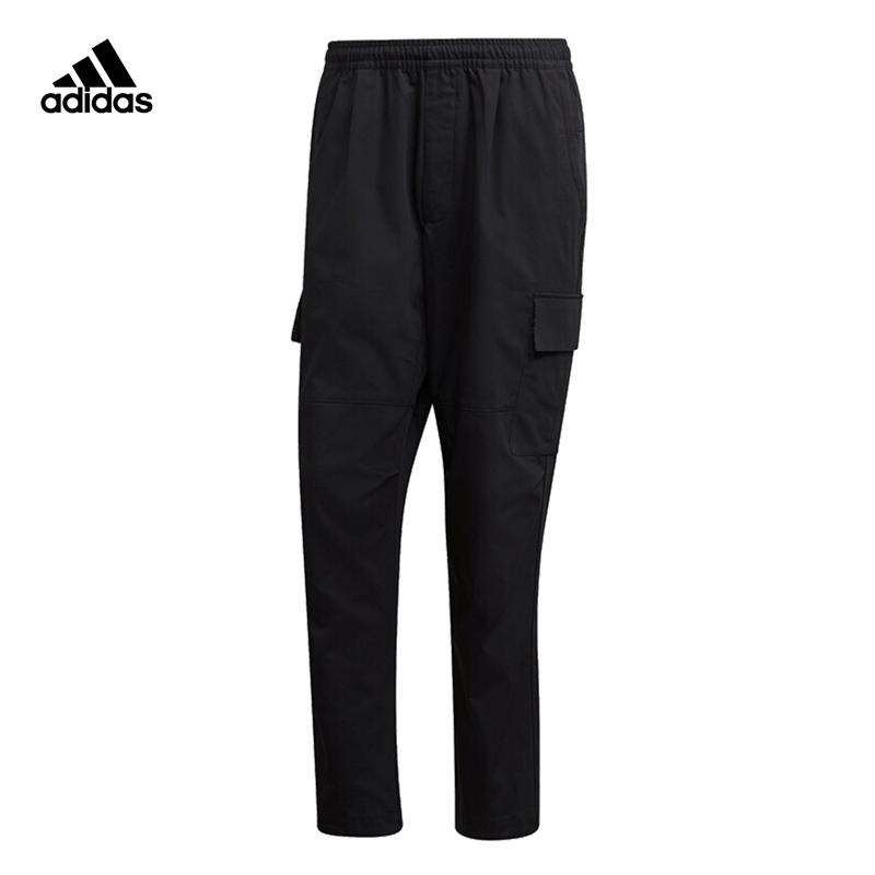 adidas阿迪达斯19冬季新品男子运动型格训练跑步梭织长裤 FS8973