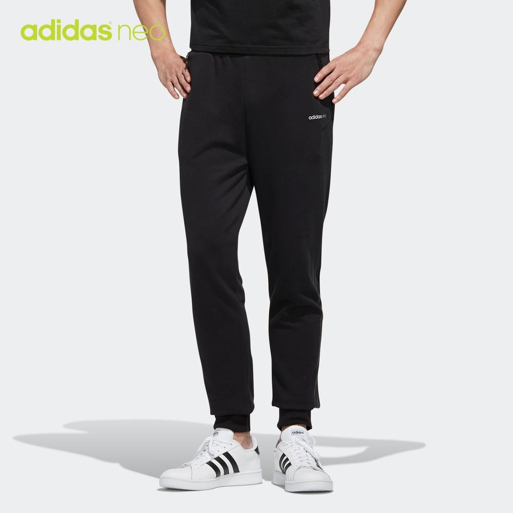 阿迪达斯生活adidas neo M FAV 3S TP 男装运动裤子EI4466