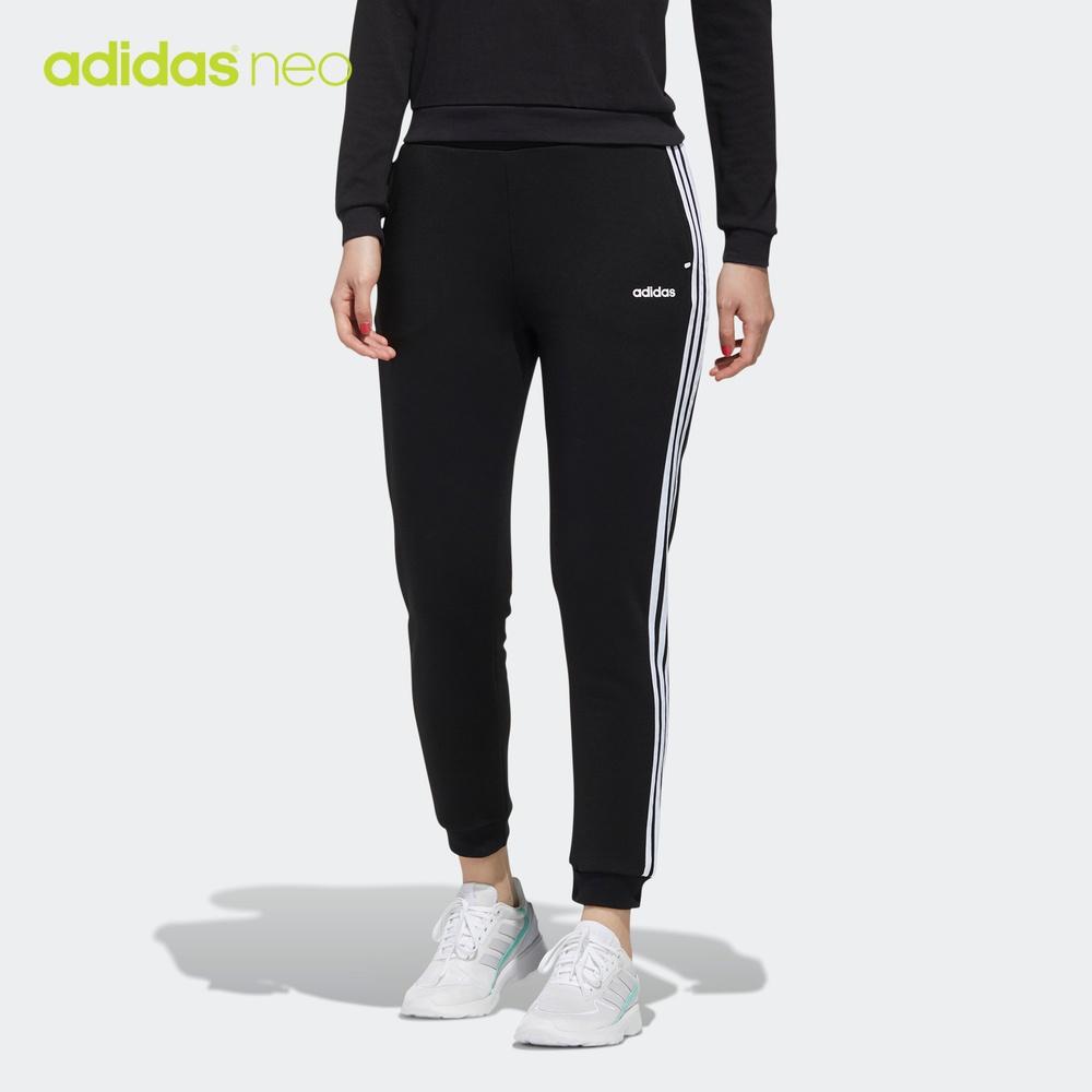阿迪达斯生活 adidas neo W ESNTL 3S TP 女装运动裤GJ7947