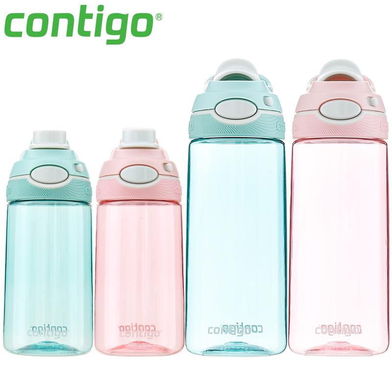 Contigo康迪克龙口水杯成人防漏运动健身大容量便携塑料水壶杯子720ML