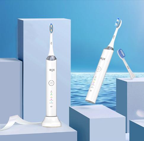 (BOE)电动牙刷2020款 成人男女充电式自动杜邦软毛刷