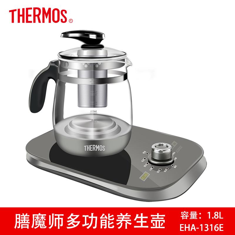 膳魔师多功能养生壶玻璃花茶壶煮茶器办公家用1800毫升EHA-1316E