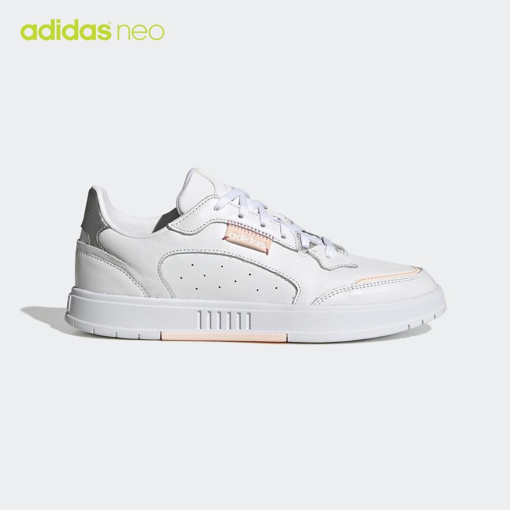阿迪达斯生活adidas neo KOLLIDE 女子休闲运动鞋FX9044