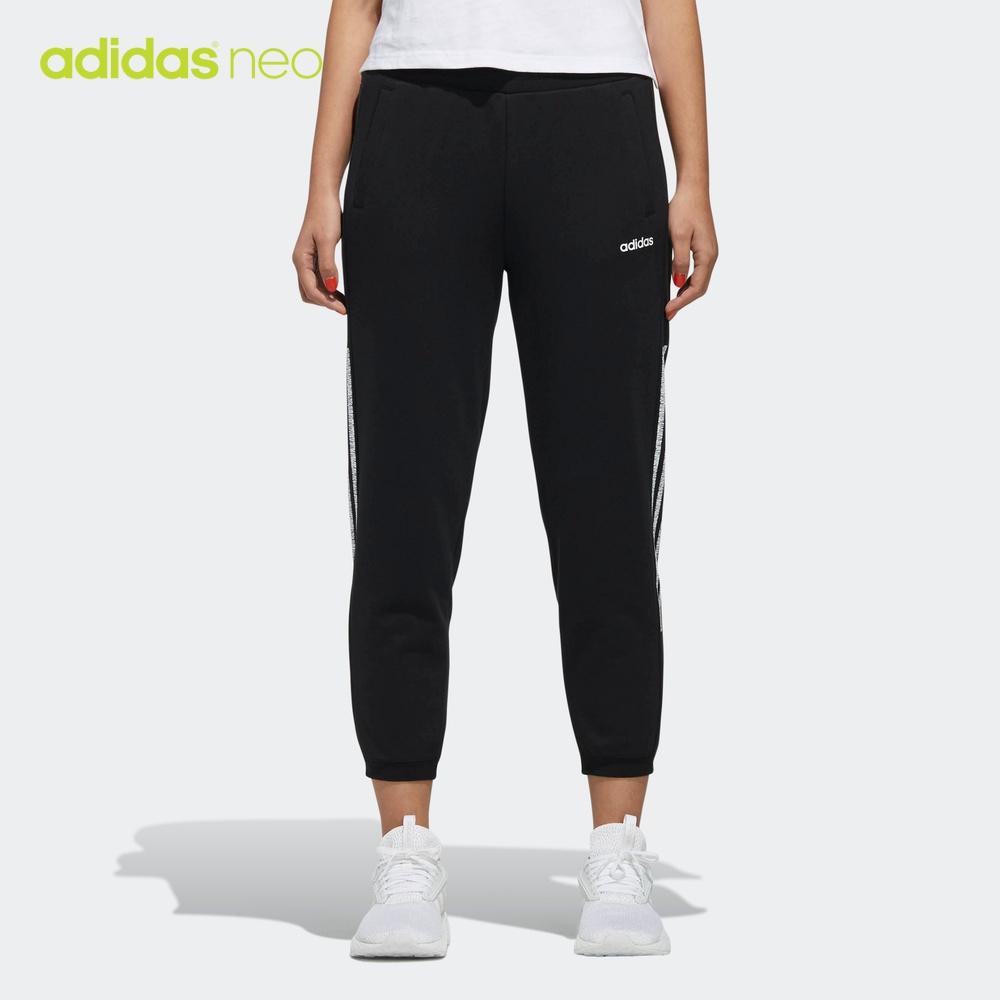 阿迪达斯生活adidas neo W CE 3S TP 女装运动裤DW7961