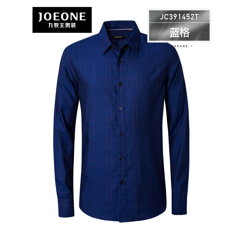 九牧王Joeone 男标准版休闲长袖衬衫 JC391452T