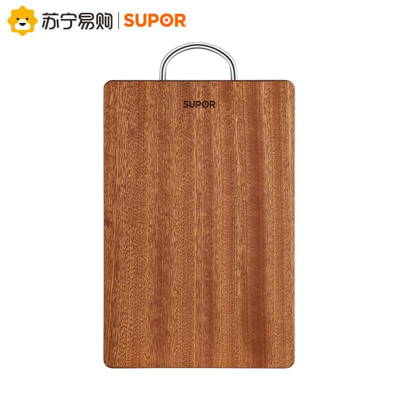 苏泊尔乌檀木菜板实木家用整木砧板厨房案板W402825AB1