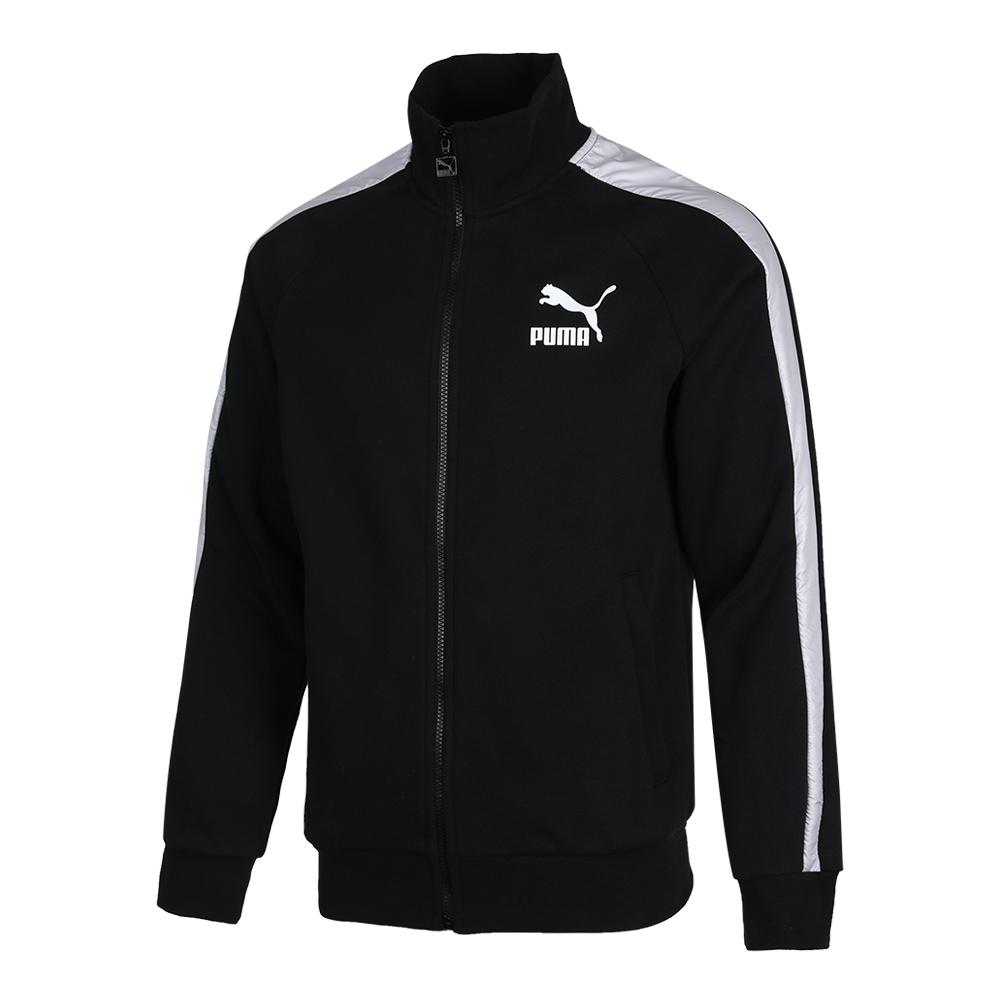 PUMA彪马 2020年新款男子生活系列针织外套夹克53026801