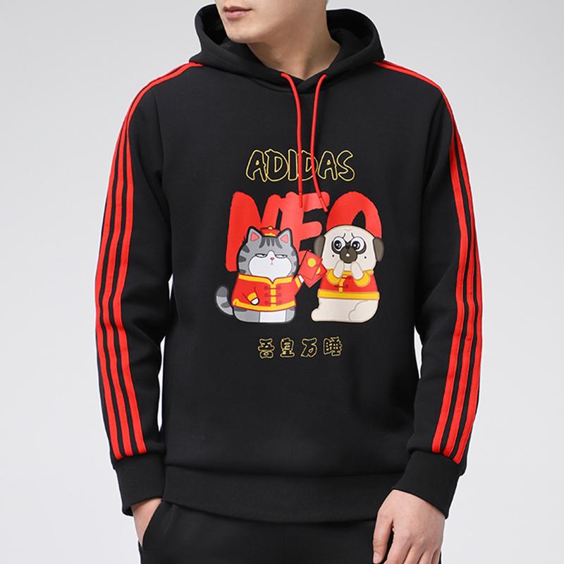 阿迪达斯卫衣男士2021新年款吾皇万岁联名运动服长袖套头衫GS5187