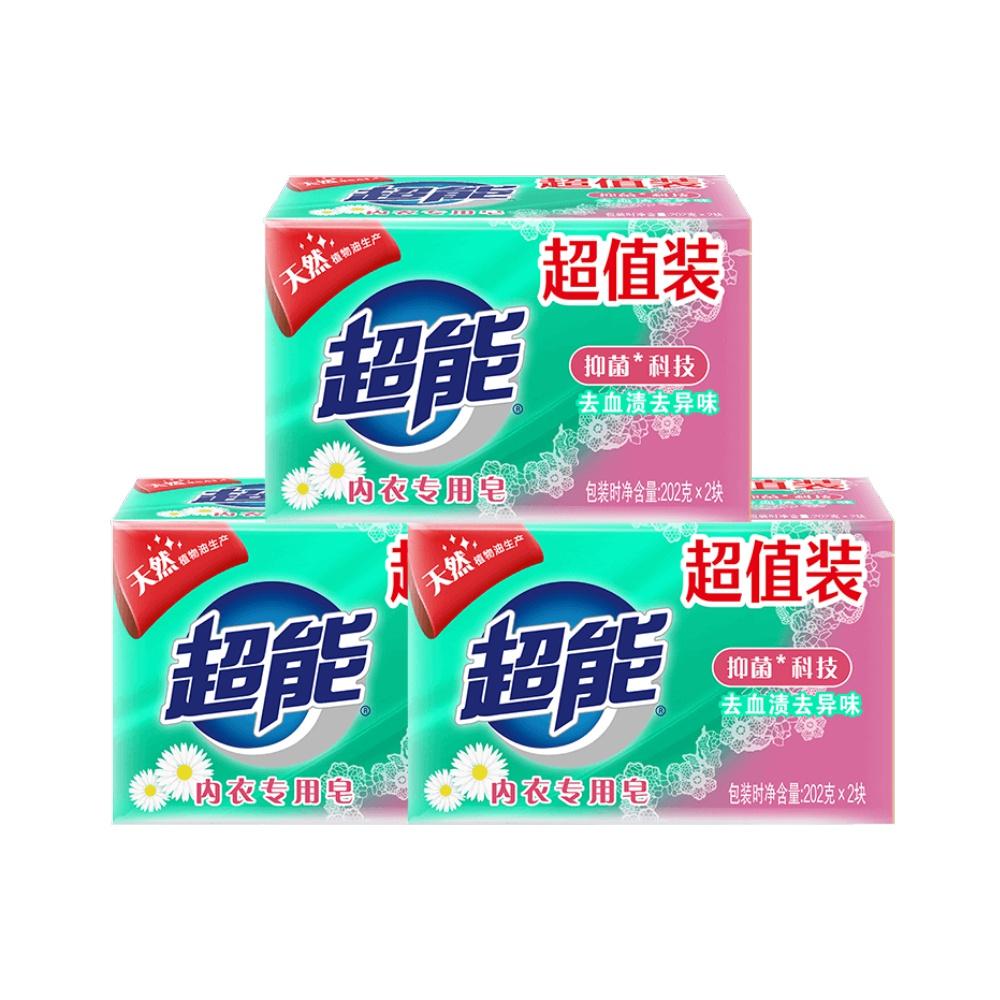 超能内衣专用皂(超值装)202g*2块抑菌科技温和不刺激小雏菊香