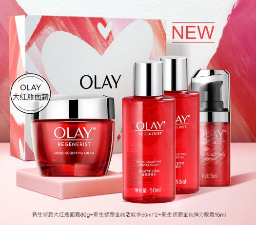 玉兰油(OLAY)大红瓶面霜80g+眼霜15ml护肤品套装化妆品宠爱礼盒