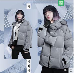 adidas阿迪2020新款女子Lisa同款运动休闲围脖外套羽绒服FT2534