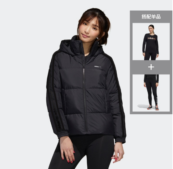 Adidas阿迪生活女装2020冬季新款保暖防风运动休闲羽绒服潮GJ8793