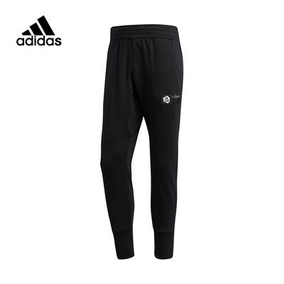 Adidas阿迪达斯男裤2018冬季罗斯收腿收口保暖篮球运动长裤DP5733