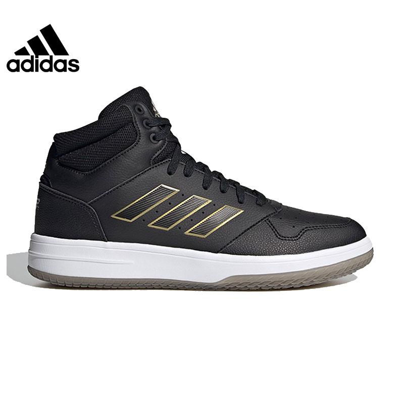 阿迪达斯官网授权 2021春季男子运动篮球鞋 FZ3677